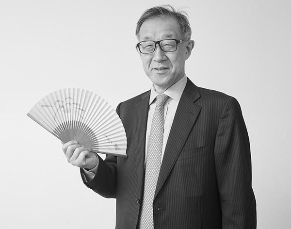 Yoshi Oike